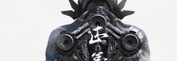 The Digital Art of Mark Chang