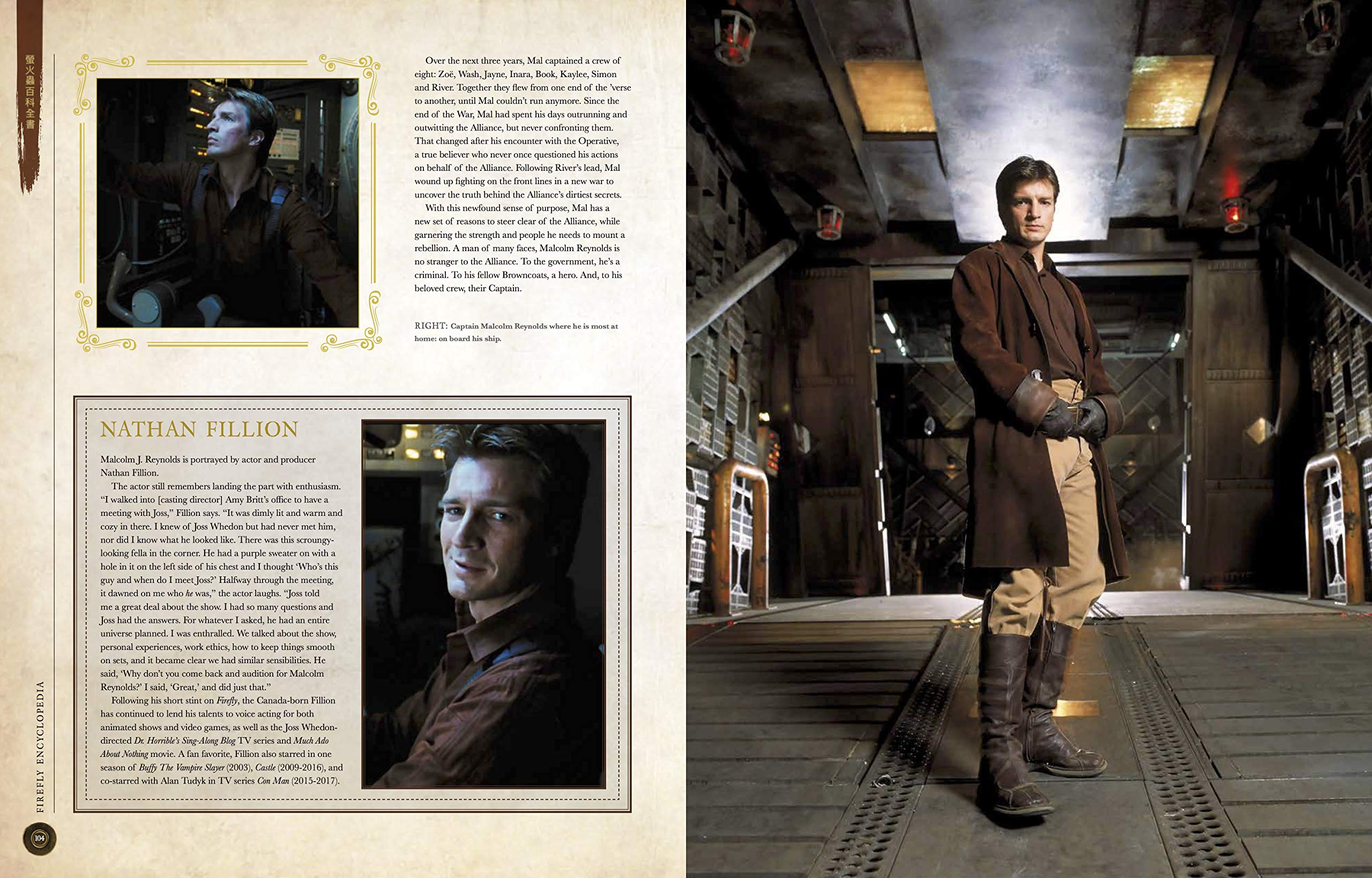 Firefly Encyclopedia Book Review